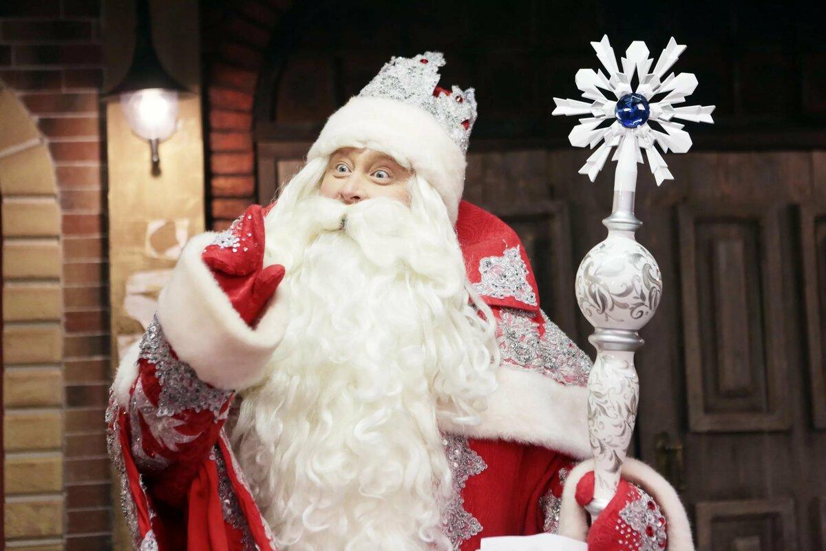 Дед мороз фото с картинки