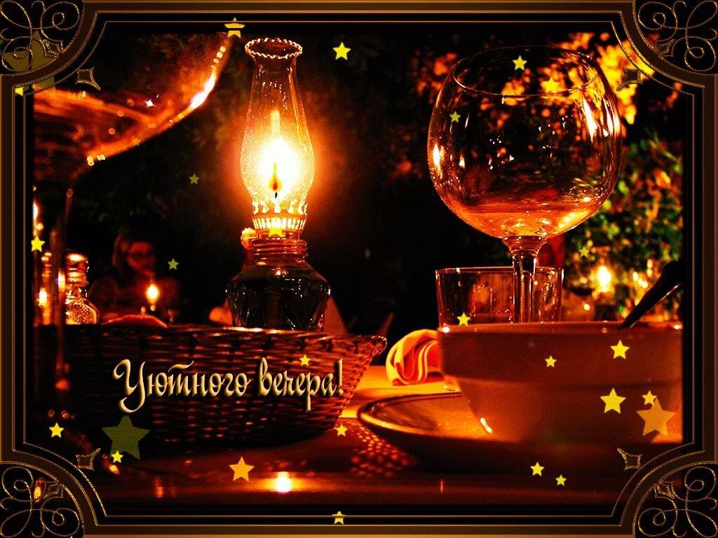 качеству картинки теплого вечера и доброй ночи картинки для