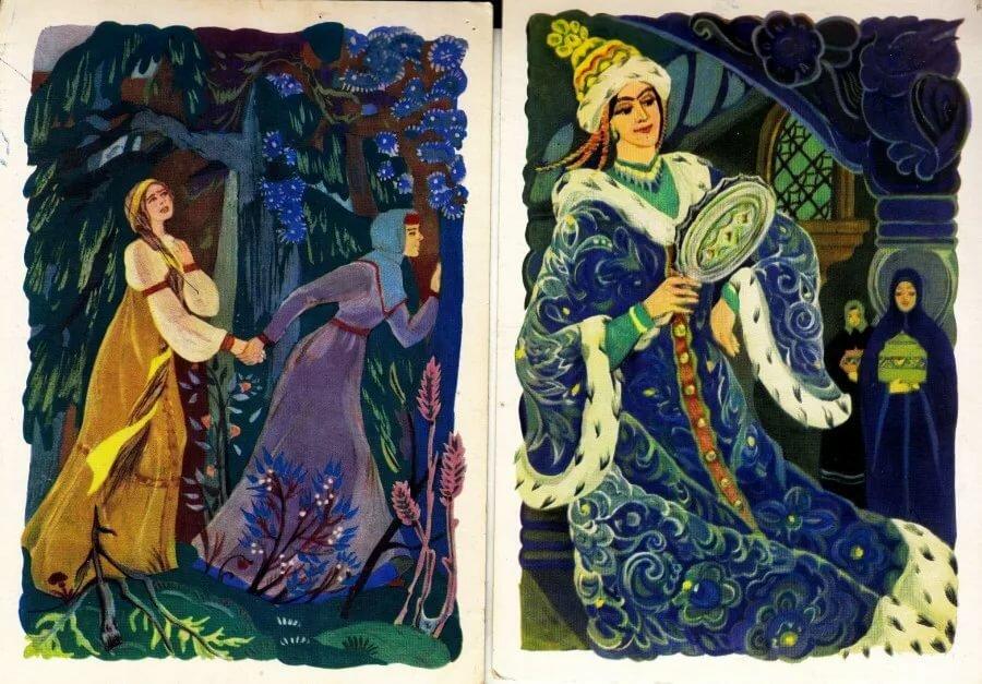 Открытка к сказке о мертвой царевне и семи богатырях, день рождения