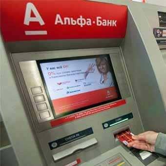 мгновенные займы по россии