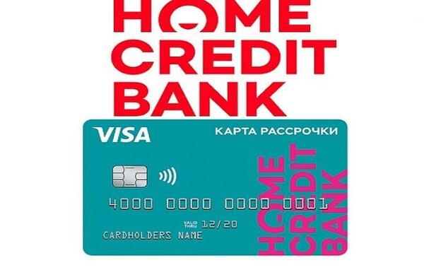 где заказать кредитную карту халва