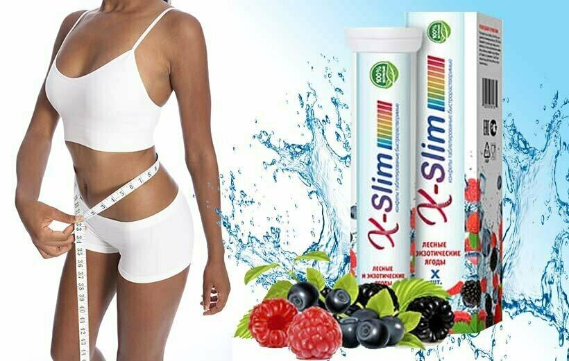 X-Slim для похудения в Полтаве