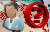 кредит у частных лиц под расписку в вологде можно ли взять кредит по паспорту другого человека