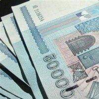 деньги в долг под расписку брянск