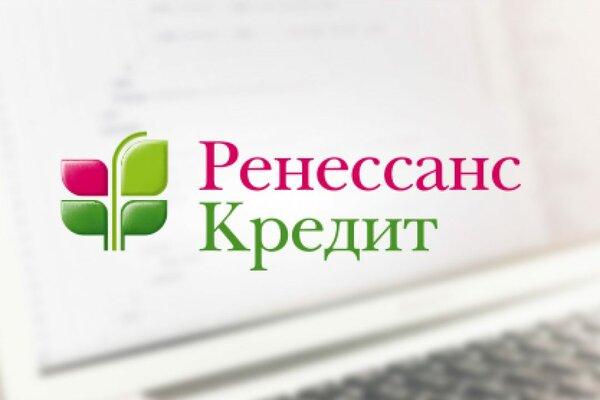 Ренессанс кредит банк википедия