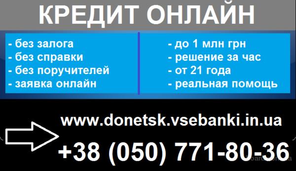 взять кредит для бизнеса в сбербанке