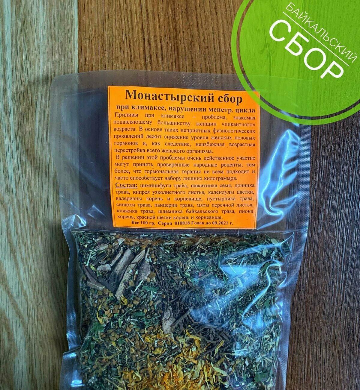 Монастырский чай при климаксе в Ноябрьске