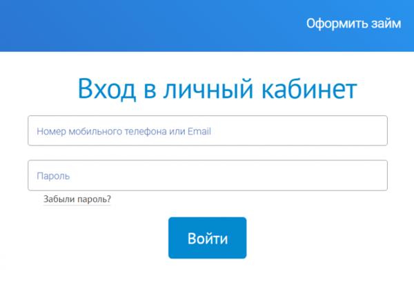 банк открытие проверить заявку на кредит