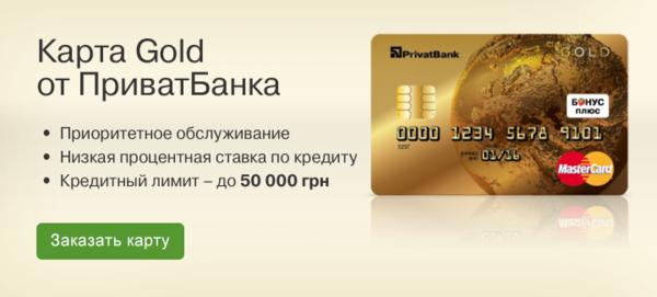 кредитная история после банкротства