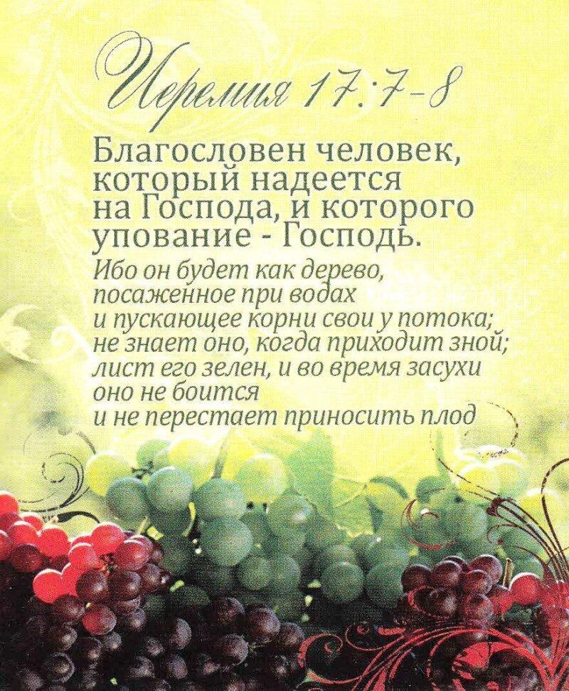 Христианские картинки и пожелания