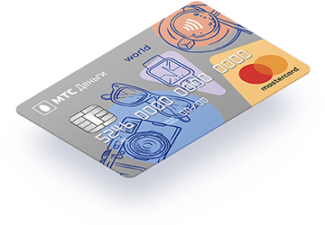 как легко получить кредит с плохой кредитной историей