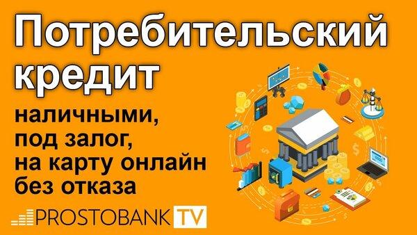 банк русский стандарт заказать кредитную карту