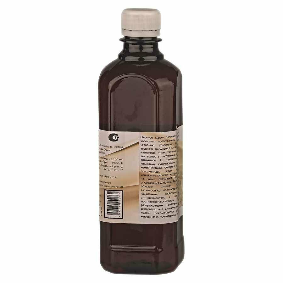 Овсяное масло для суставов в Тамбове