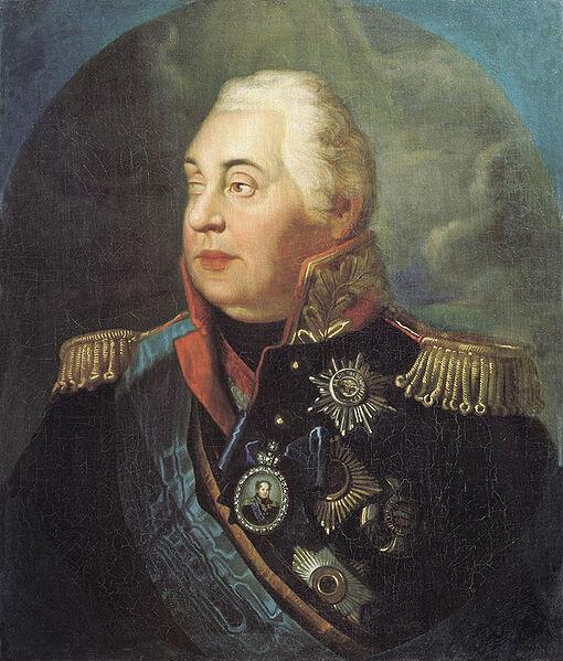 4 августа 1774 года вбою с турками Михаил Кутузов получил тяжелое ранение