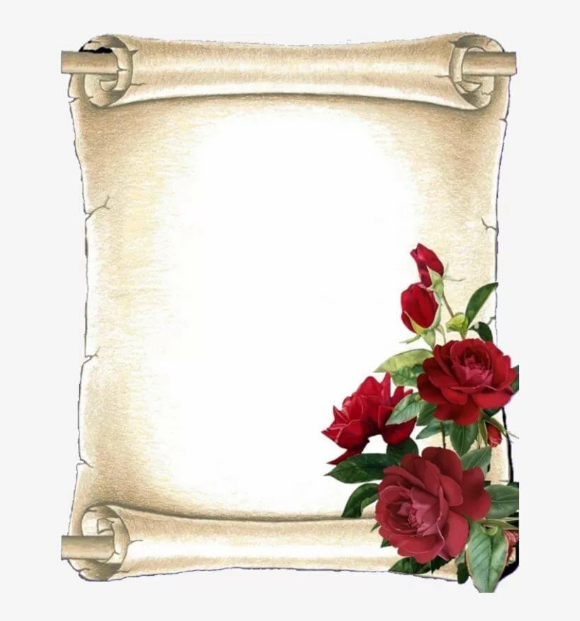 Красивые формы поздравления, мая рисунок раскрашенный