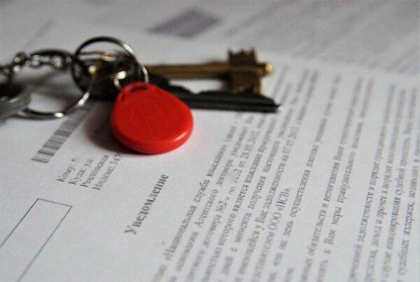 кредит под залог недвижимости саратов сбербанк