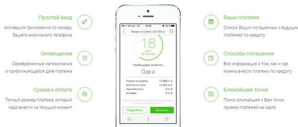 кредит в баку без справки с работы телефон хоум кредит банка бесплатный спб