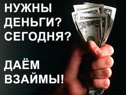 заявка на кредит для ип во все банки