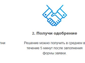 Кредит 400 тысяч рублей на 3 года сколько платить в месяц