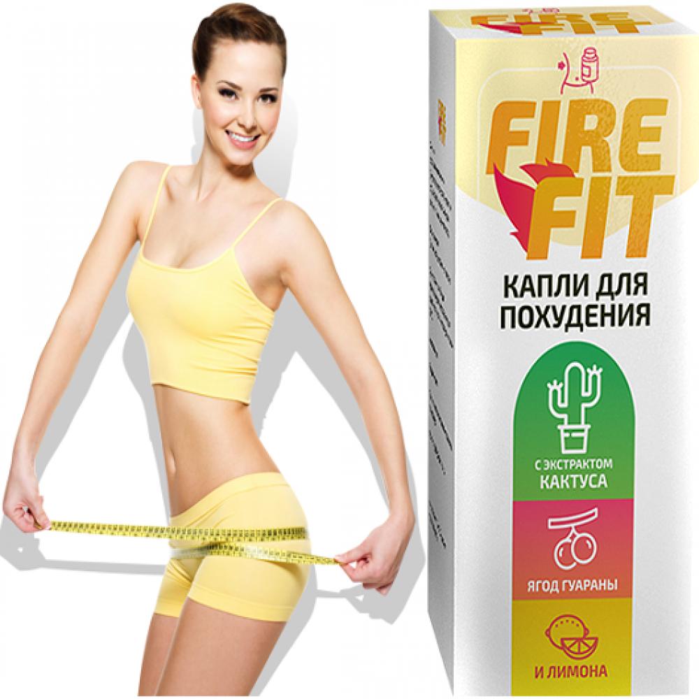 Fire Fit капли для похудения в Волгограде