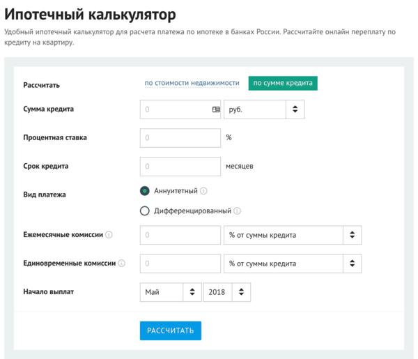 а-банк кредит онлайн на карту