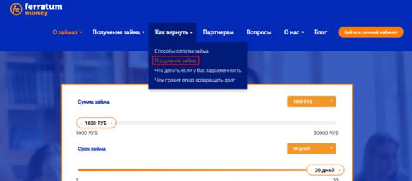 займ на киви кошелек 1000 рублей санкт-петербург