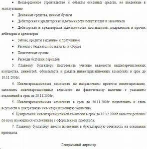 Ренессанс кредит часы работы москва