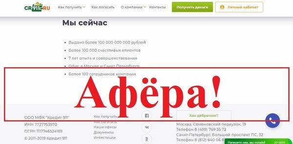 Деньги в долг срочно под расписку у простых людей в москве