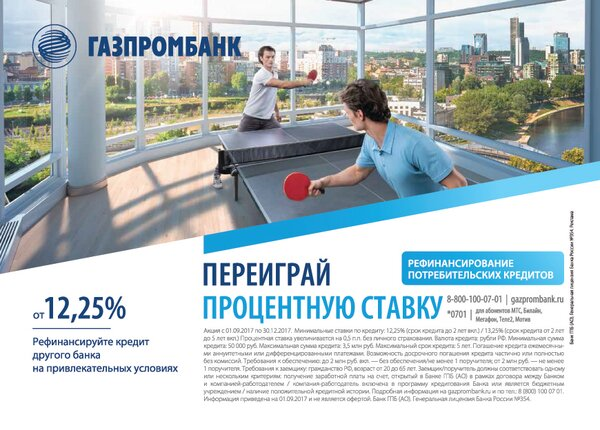 займ до зарплаты адреса в москве