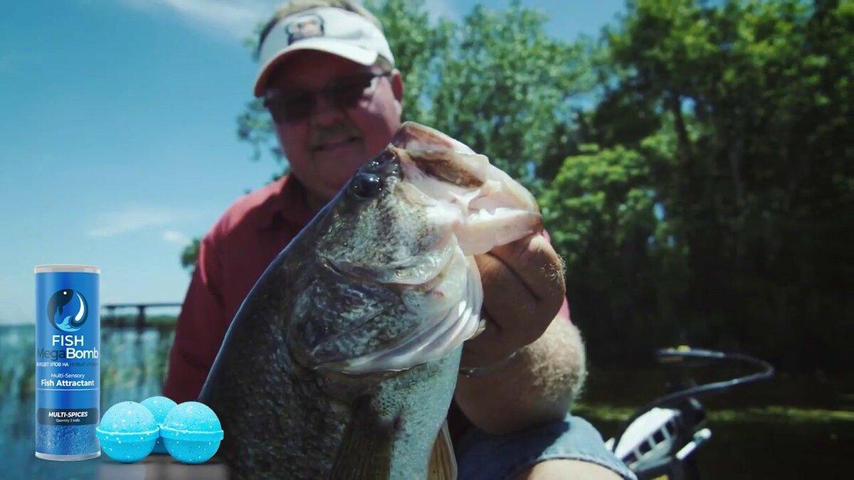 Fish MegaBomb инновационная приманка для рыбалки в Гаджиеве