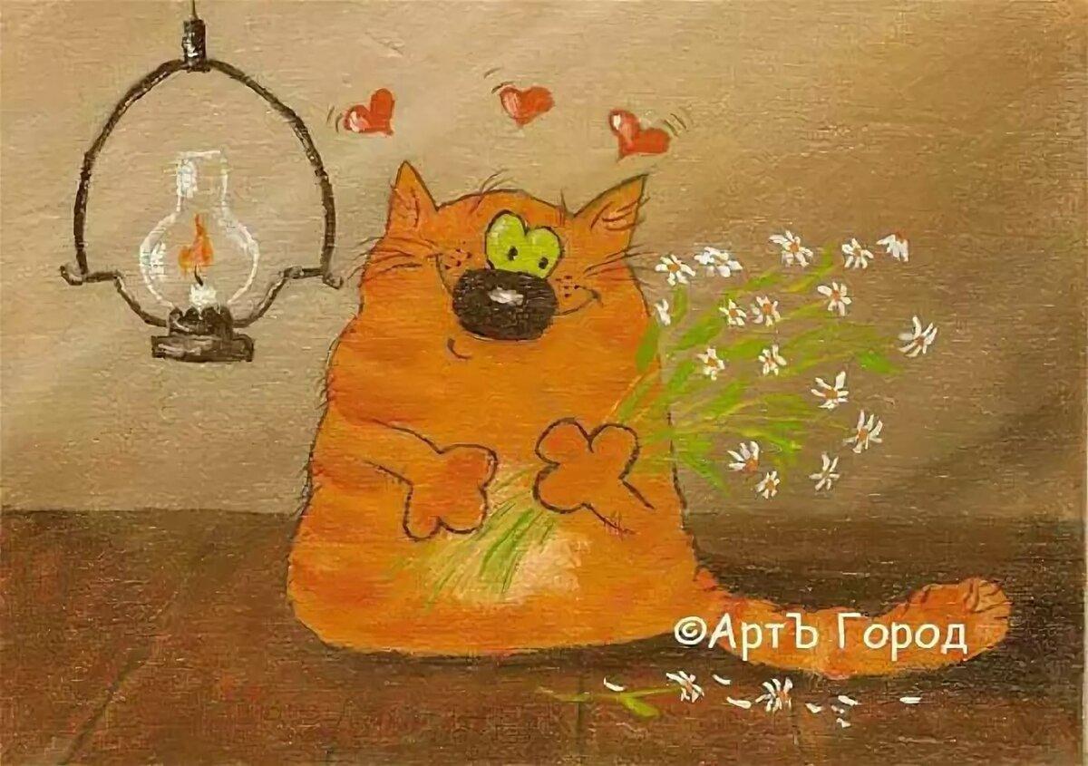 Открытка с нарисованным котом