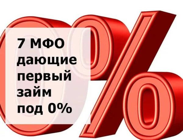 деньги долг ru