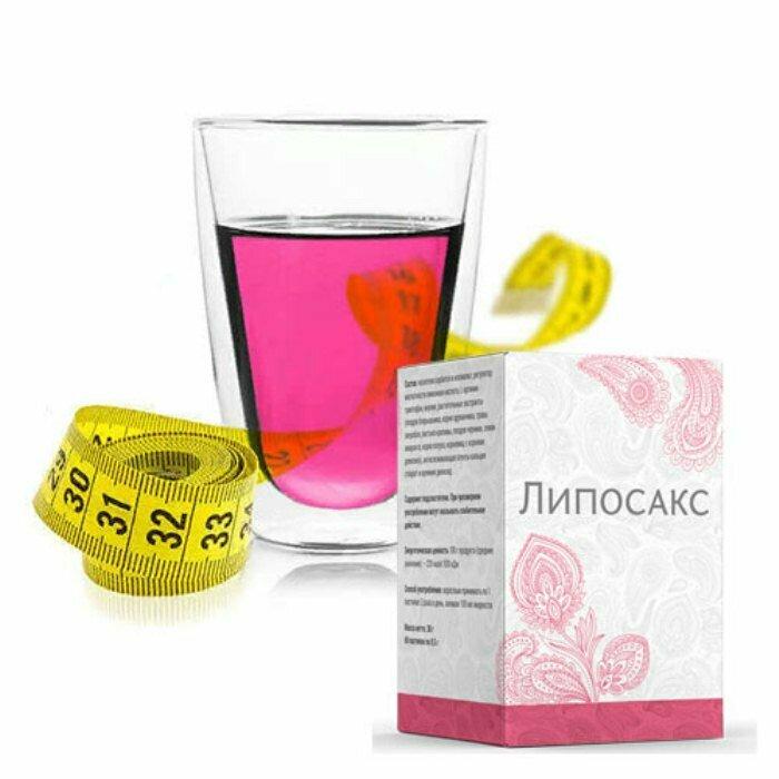 Липосакс для похудения в Алексеевке