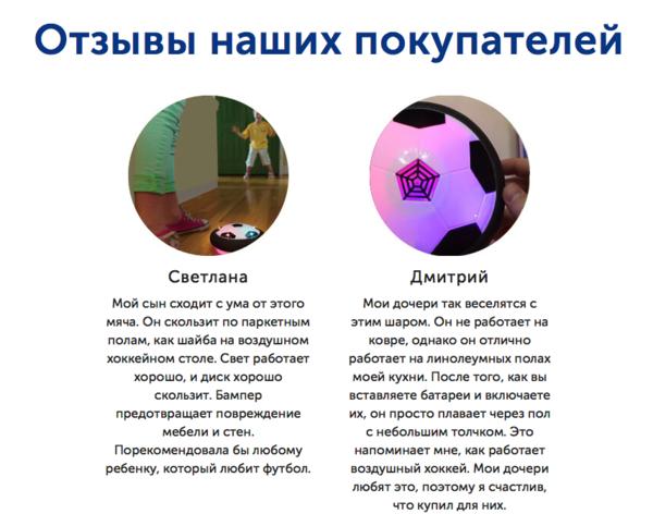 Http kupi ru отзывы https yandex t