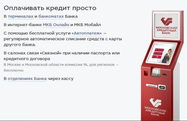 какие проценты в банках казахстана на кредиты калькулятор