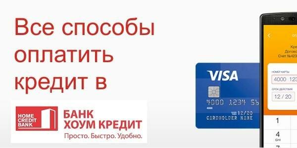 Какой банк дает кредит без справки о доходах украина
