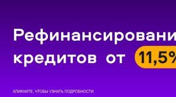 Взять кредит в могилеве в белгазпромбанке росбанк в тамбове взять кредит