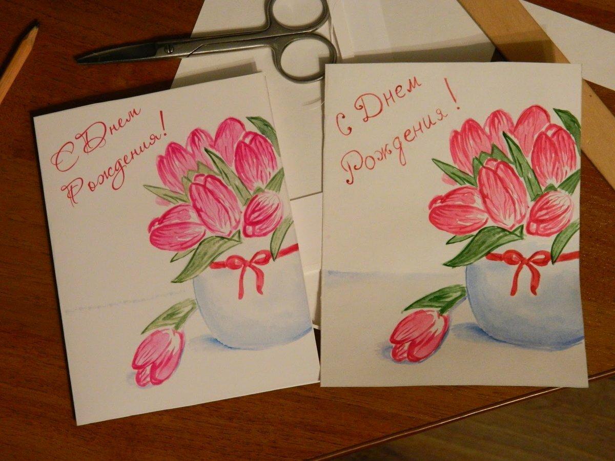 как нарисовать открытку на день рождения маме или сделать днях