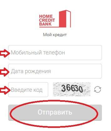 займ онлайн от частного лица на карту vsemikrozaymy.ru