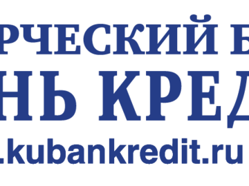 Кубань кредит ростов на дону официальный сайт