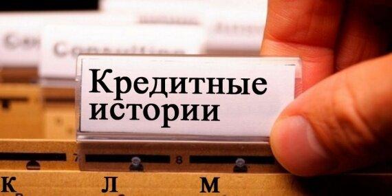 Тольятти помочь получить кредит meizu купить в кредит онлайн