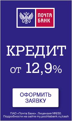 Хоум кредит банк пермь официальный сайт пермь личный кабинет