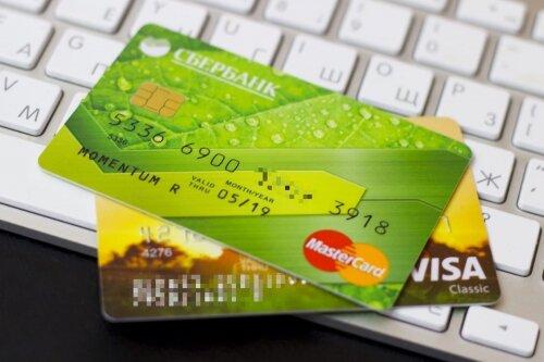 Дают ли займ без кредитной истории