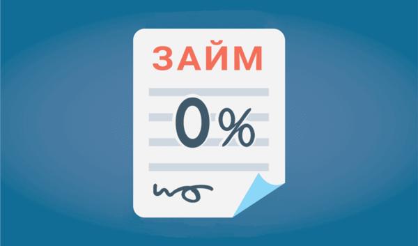 хоум кредит калькулятор потребительского кредита физическим лицам казань