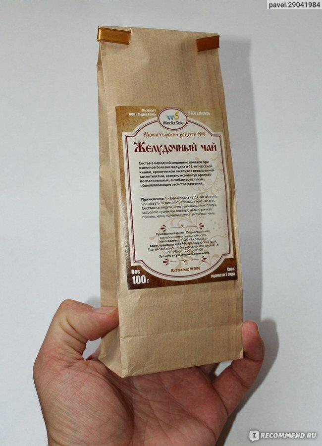 Монастырский чай желудочный в Брянске