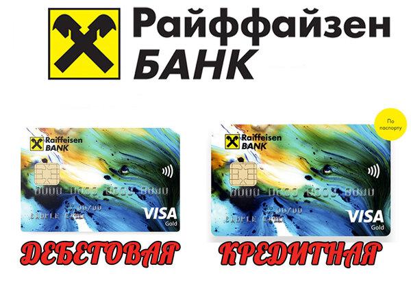 банк оренбург взять кредит наличными по какой ставке в оренбурге