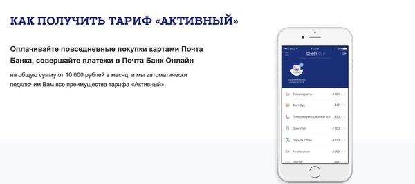 корпоративный сериал сбербанк