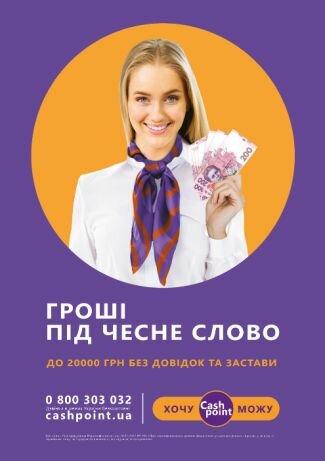 онлайн кредит в хоум кредите