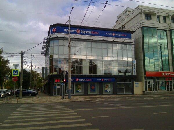Русский стандарт кредит наличными калькулятор 2020